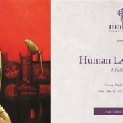 Human Landscapes – A group exhibition
